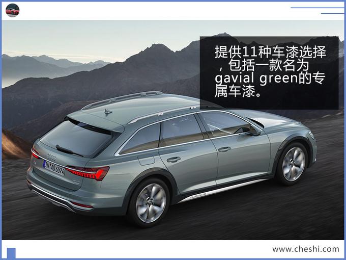 奥迪新A6旅行版发布,空间大,能越野,这项配置竟是标配?