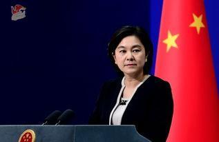 9月10日,交际部讲话人华秋莹掌管例止记者会。