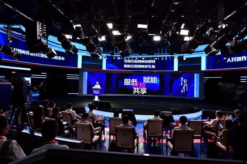 """组图:人民网内容聚合分发业务战略发布暨""""人民智作平台""""上线仪式活动现场"""