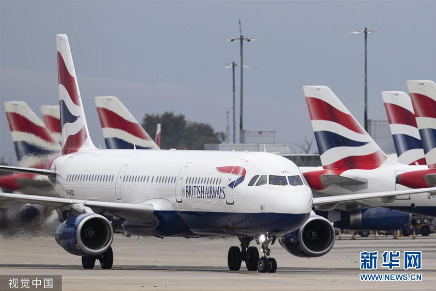 英国航空飞行员大罢工 大部分航班被迫取消