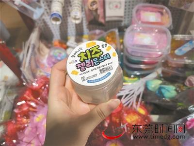 """东莞有玩具店出售""""三无""""水晶泥 选购玩具这三点要注意!"""