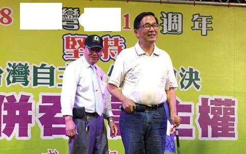 陈水扁在狱外站台拉票 称不拿下百万票就去跳沟