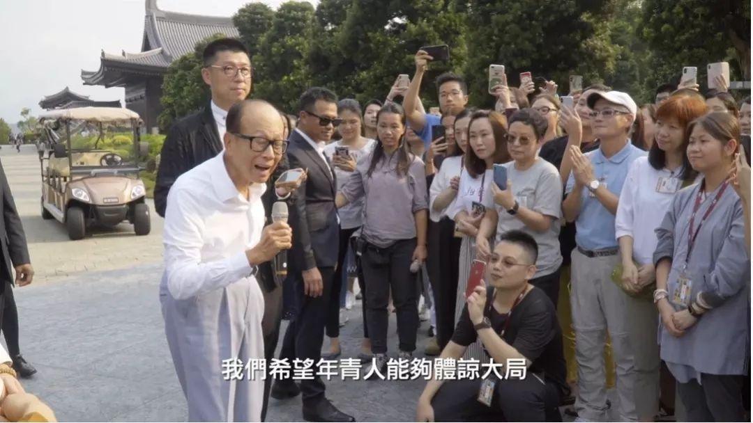 """李嘉诚:望执政者对我们""""未来主人翁""""网开一面"""