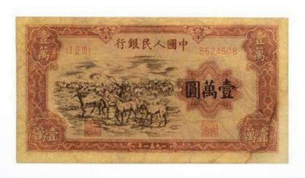 姥爷去世,留下一张手写万元存单,银行:只能兑换百元,理由奇葩