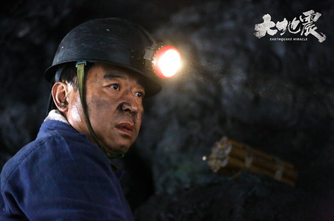 电影《大地震》还原求生传奇 绝境群像刻画平凡英雄