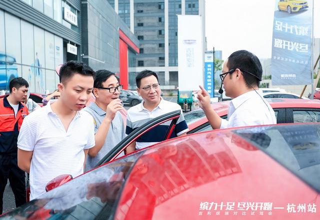 缤力十足 尽兴开跑,杭州试驾A+级高效能运动轿车吉利缤瑞