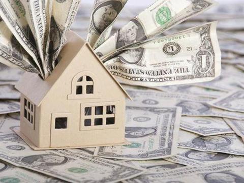 楼讯找房:房地产税来袭,置业海外正当时!
