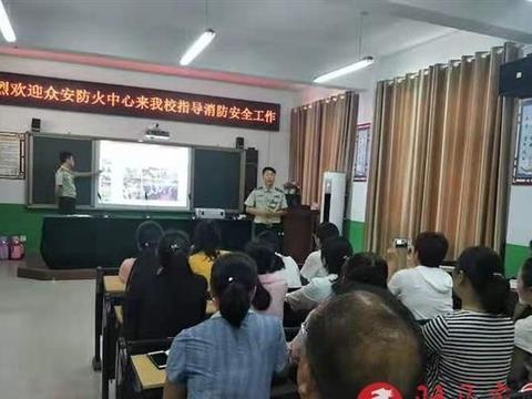 西平县柏城邵庄小学举行消防安全知识培训及火灾逃生疏散应急演