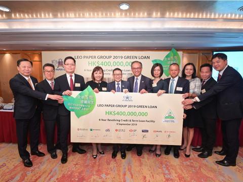 利奥成香港首间连续两年完成绿色融资企业 总贷款额达7.5亿港元