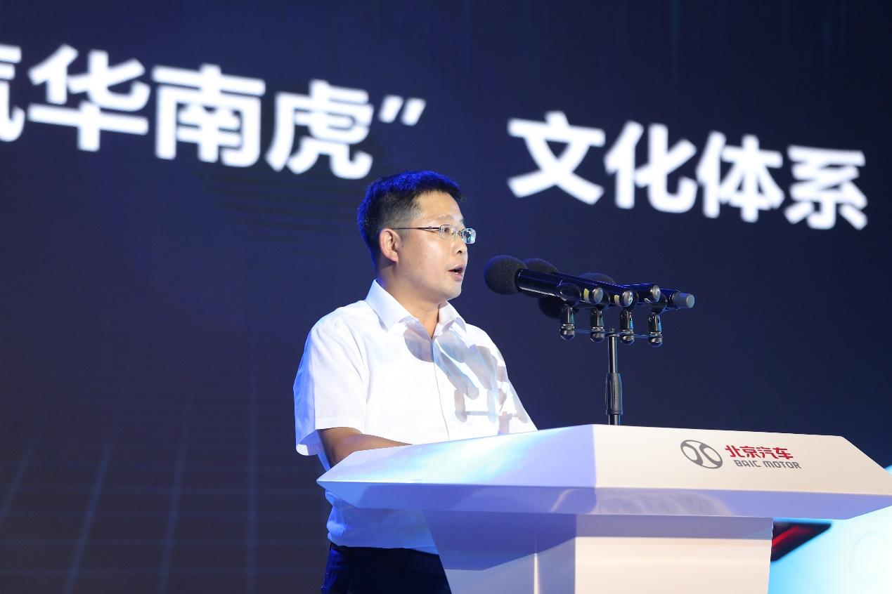 匠心铸就品质 北汽广州引领中国制造