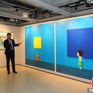 刘野油画《国际蓝》即将上拍 估价3200万港元