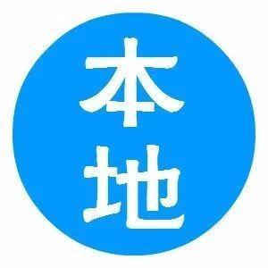 宜春市2019年度考试录用公务员第一批拟录用人员公示