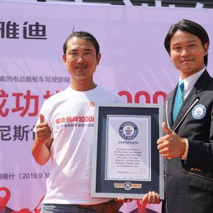 宋健骑乘雅迪G5完成10000公里远行挑战,新的吉尼斯世界纪录诞生