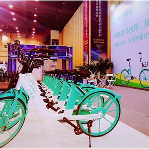 青桔GEO系列单车发布 无需手动关锁
