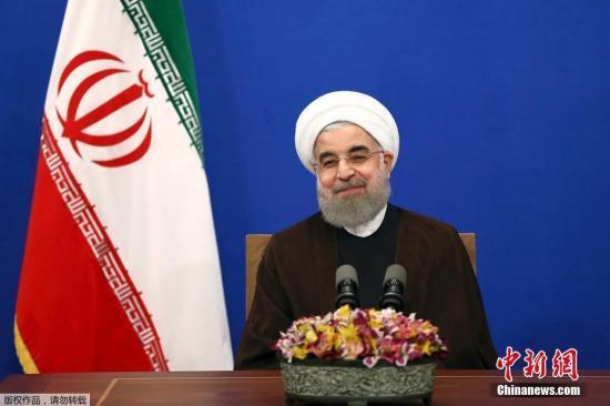 材料图:伊朗总统鲁哈僧。