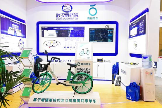 青桔GEO系列单车发布 搭载北斗高精定位技术助力规范车辆停放
