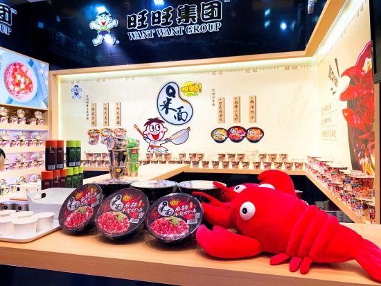 旺旺集团哎呦米面系列获中国方便食品最佳创新奖