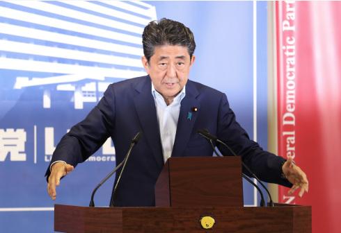 安倍改组内阁 专家:不意味当前日韩关系能改善