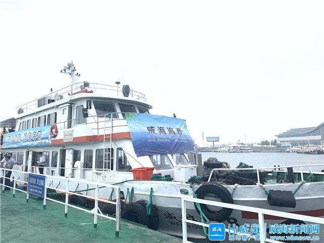 2019年秋季海葬举行,214名逝者魂归大海