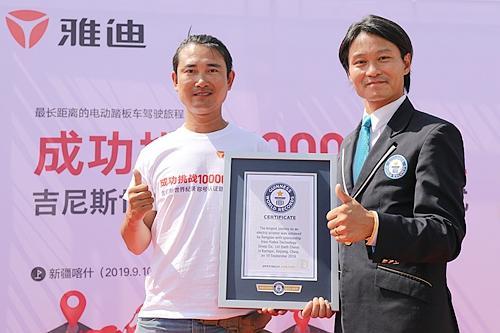 雅迪G5完成一万公里远行挑战 助宋健创造新的吉尼斯纪录