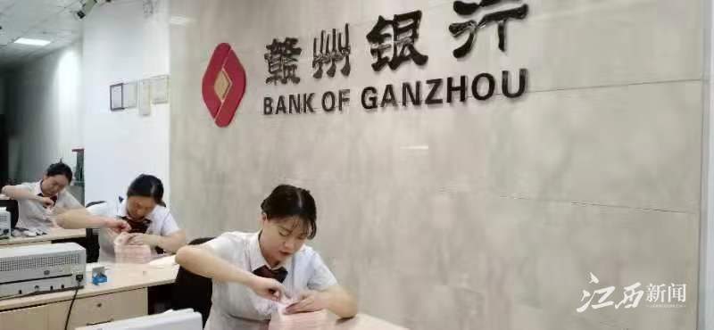 赣州银行青山湖支行营业部开展柜员业务技能竞赛