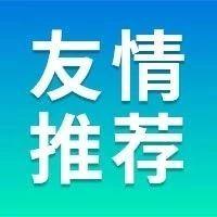 【关注】非京籍孩子如何在北京读初中?难不难?!