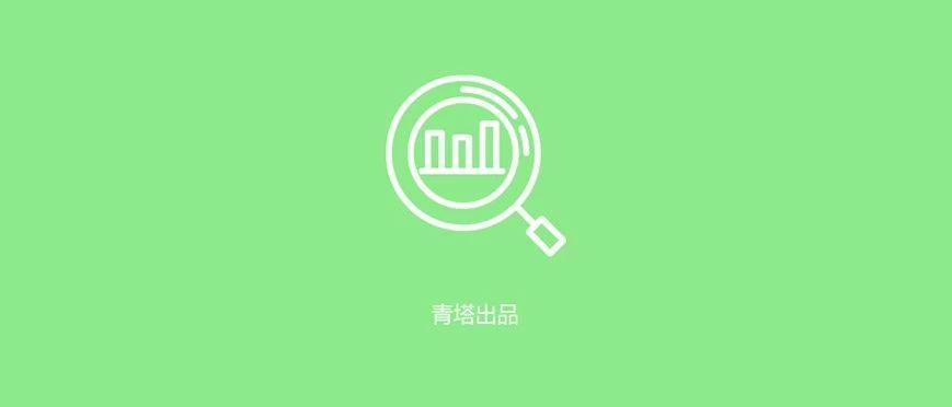 """符合度高、第三方评价表现度好!中国海洋大学""""双一流""""建设通过中期评估"""
