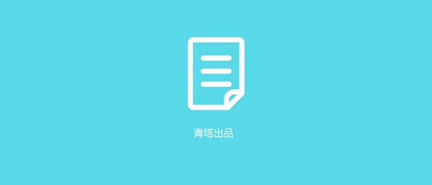 华中农业大学原副校长吴平任武汉大学副校长