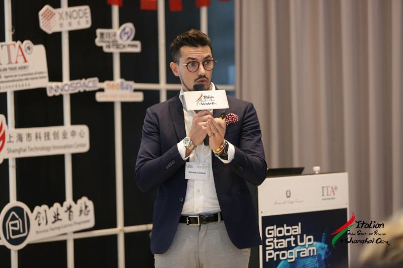 企业文档管理、足球明星O2O教学,意大利企业组团来上海孵化