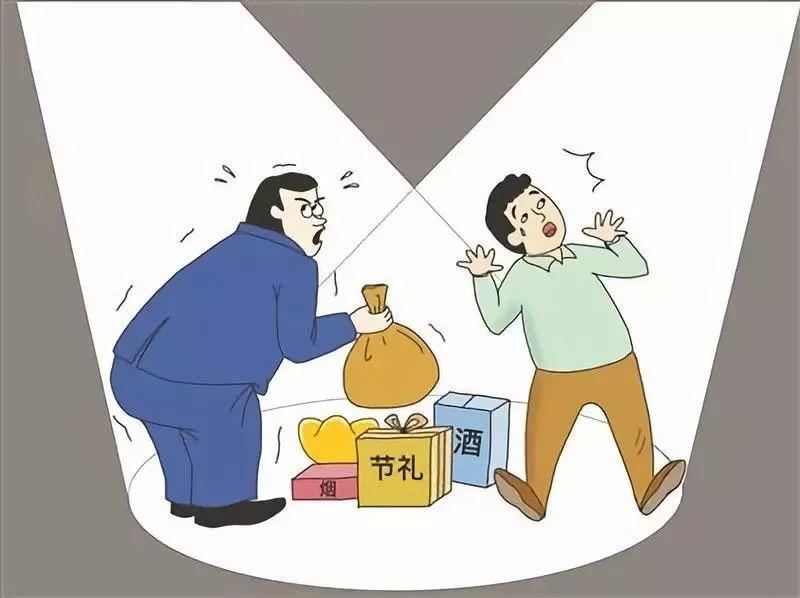 """广安市纪委通报7起""""四风""""问题典型案例"""