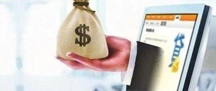 网络小贷将迎分级管理,牌照炒作热或再起
