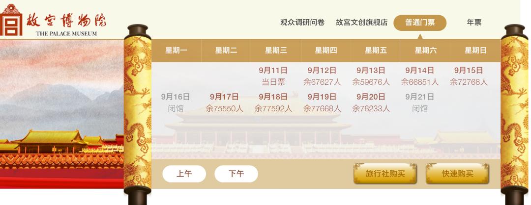http://www.liuyubo.com/zhengwu/978863.html