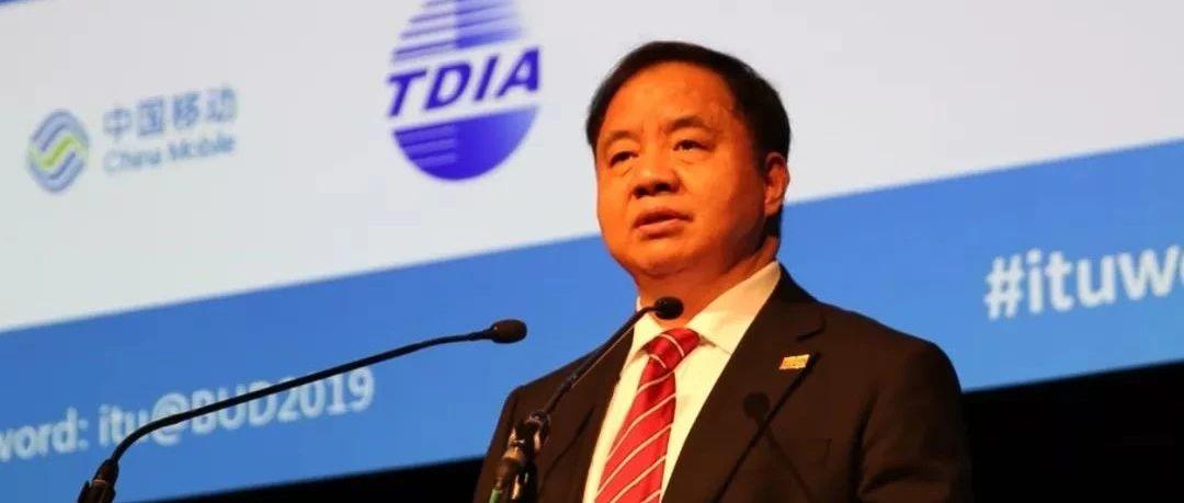 陈肇雄出席国际电联2019年世界电信展
