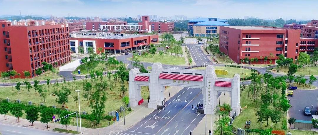 广东科学技术大学还会远吗?佛山科技学院更名进入考察公示阶段