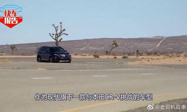 视频:韩系又一款SUV要火了,新车比奥迪Q3还要亮眼,性价比更是没的说