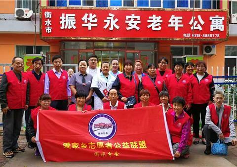 河北:爱家乡志愿者公益联盟衡水分会的志愿者中秋走进社区养老院