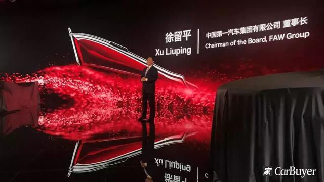 """实力领衔中国汽车高光时刻,""""红旗""""携超跑S9惊艳法兰克福车展"""