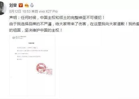 """""""大表姐""""刘雯损失惨重,纽约时装周取消,遭国际知名品牌封杀"""