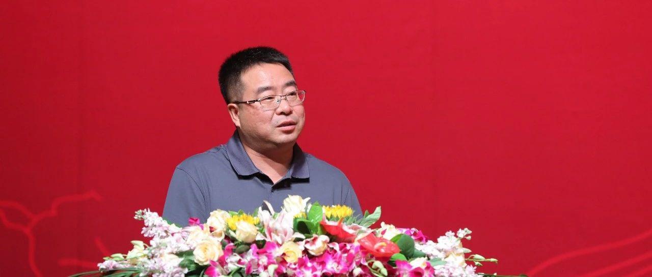 什么是淘宝兼职工作_拉卡拉董事长孙陶然在光华管理学院开学典礼上演讲