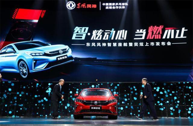 主打智能互联,风神奕炫带来10万级家轿新选择