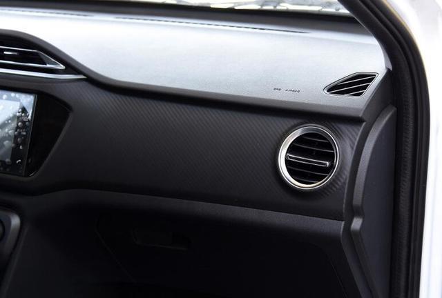 顶配优惠后不足6万的小型SUV 自动挡ESP 油耗6L比宝骏510更香?