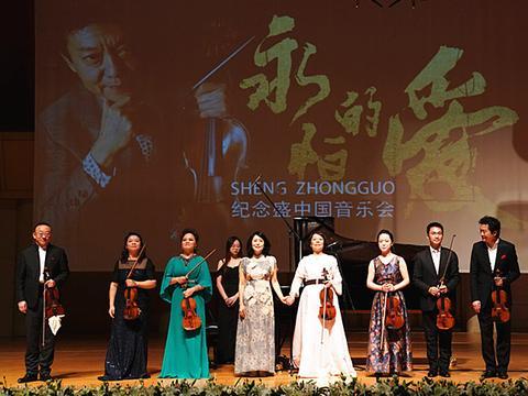 盛中国周年祭 夫人濑田裕子携手吕思清等众小提琴家以琴音寄哀思