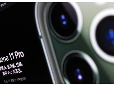 iPhone11哪里买比较便宜?对比天猫京东苹果官网有24期免息优惠