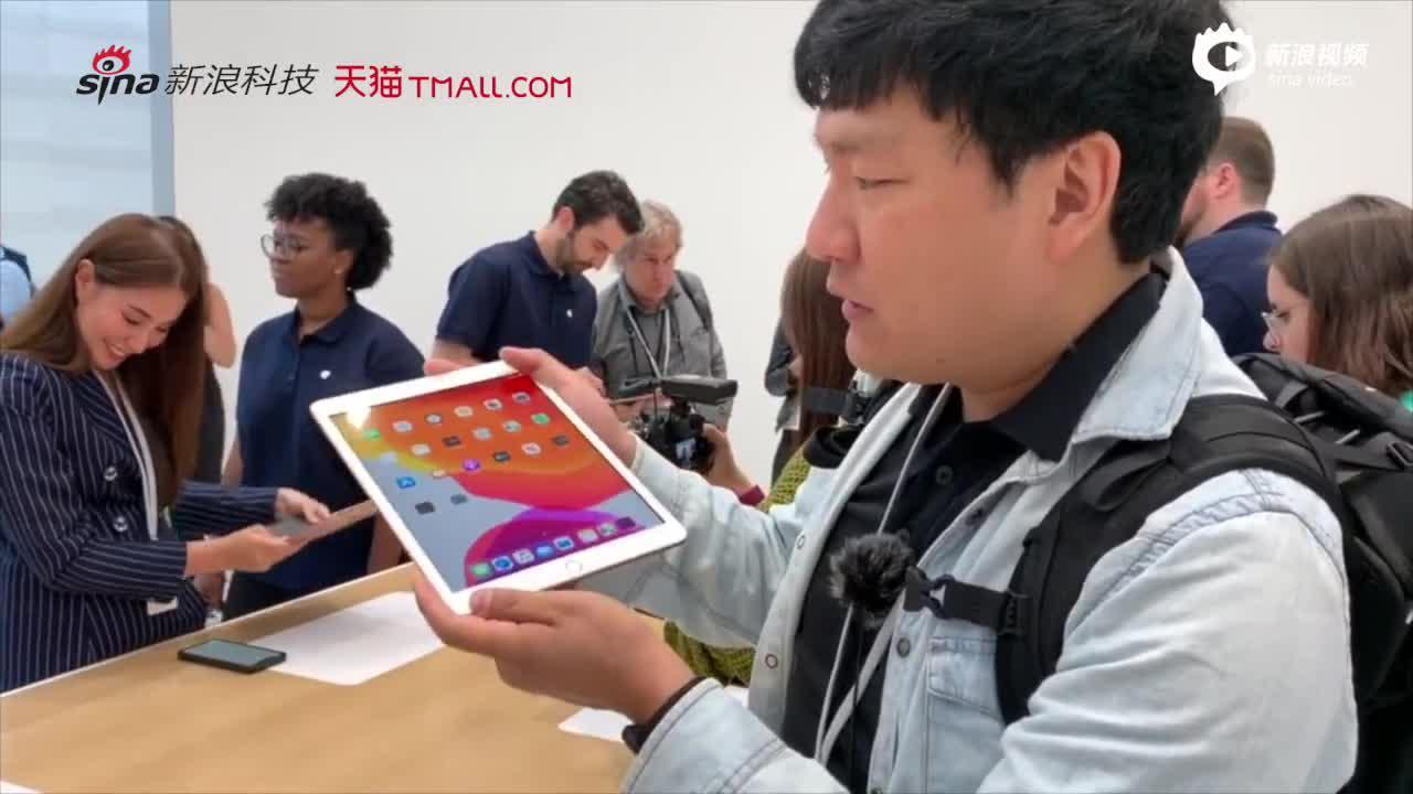 10.2英寸iPad现场体验