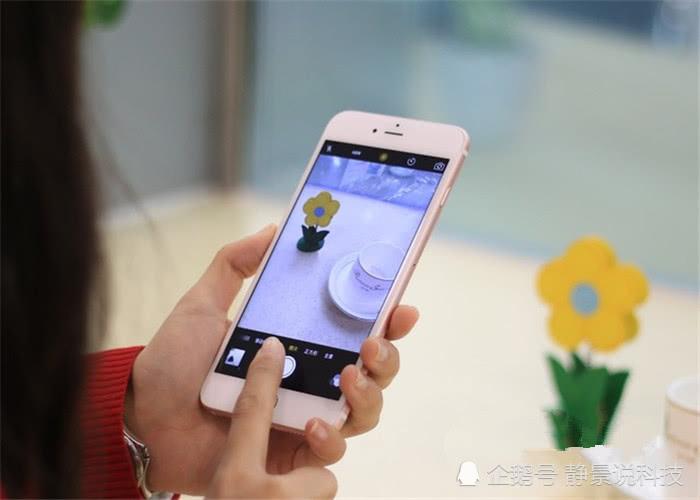 曾拖垮几代安卓旗舰的iPhone6S,还能熬过5G普及吗?