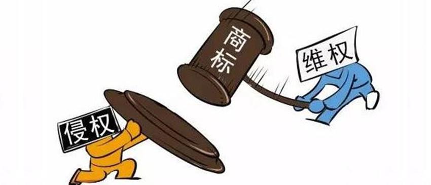 300万!上海首例商标惩罚性赔偿案件!恶意侵权将被重罚!
