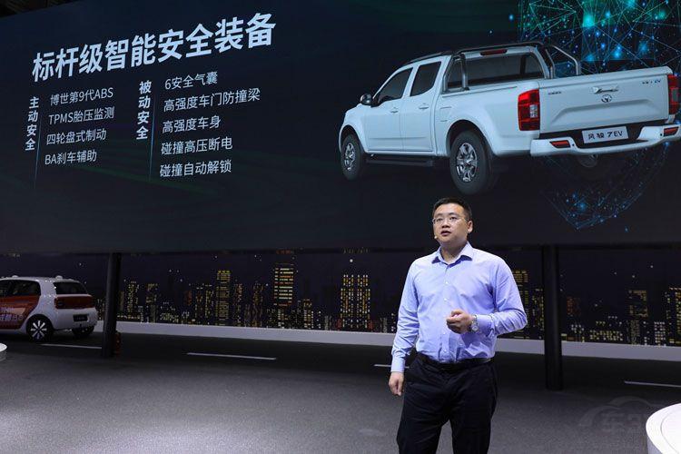 不限行、不限号的电动皮卡!长城风骏7 EV预售价25.68万起