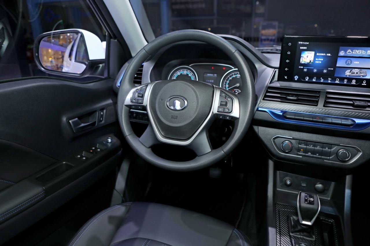 预售25.68万起的长城风骏7 EV发布,它存在的真正意义是占领先机