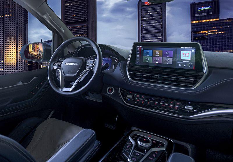 上汽MAXU全新旗舰G20国六版上市 售价18.6万起