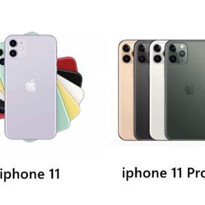 iphone又双叒加摄像头了!你脸上的瑕疵还藏的住吗?